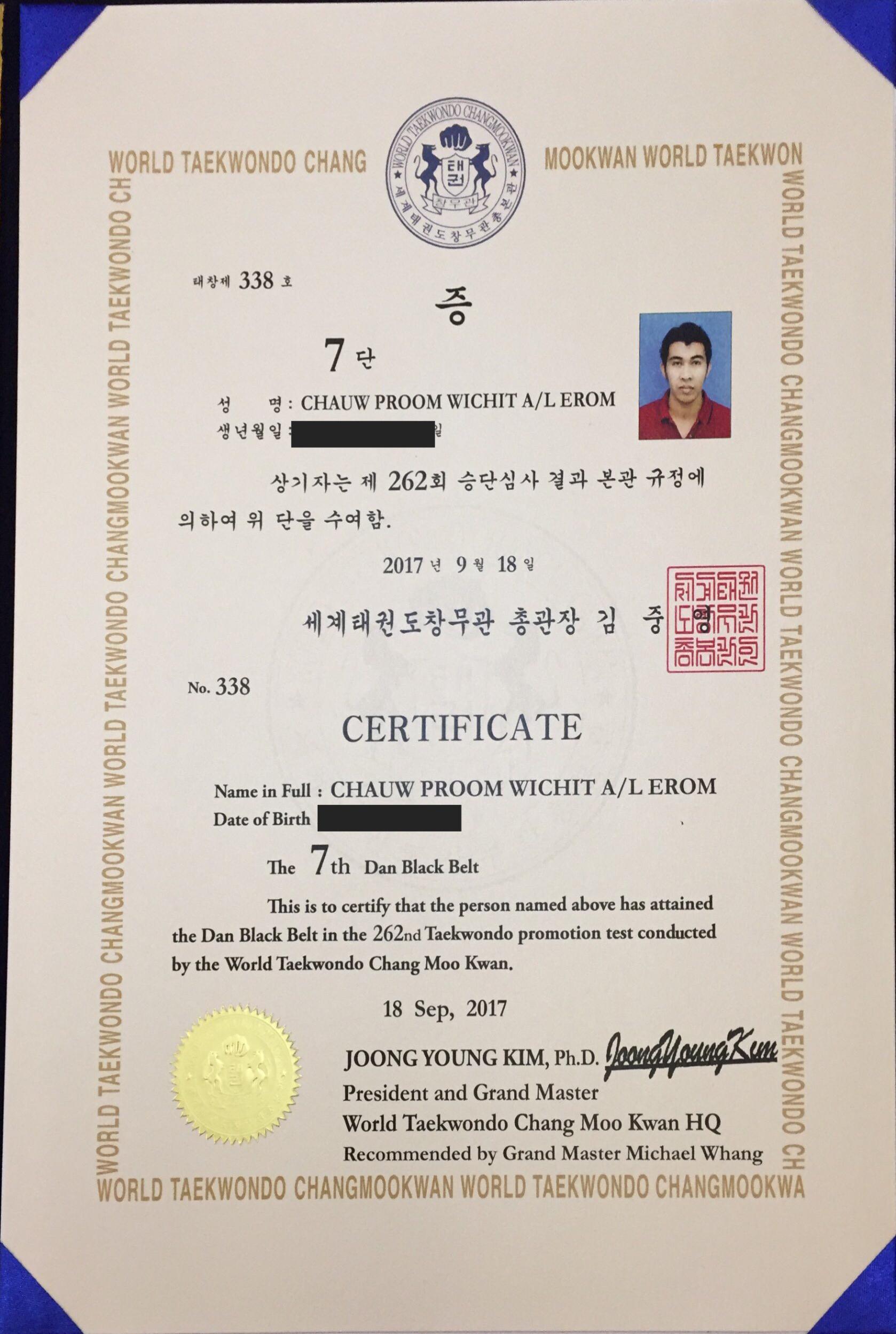 Qualifications taekwonmas academy b5024d06 1fb6 4d52 9193 f84c2b7440a6 alramifo Choice Image